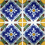 Guad Am 5x5 Handmade Tile